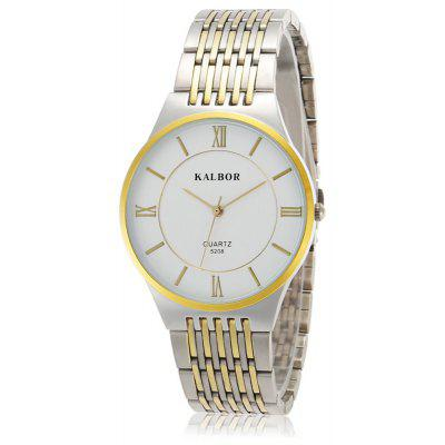 Buy WHITE AND GOLDEN KALBOR 5208 Business Men Ultra-thin Dial Quartz Watch for $9.94 in GearBest store