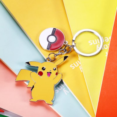 Cute Cartoon Animal Character Key Chain