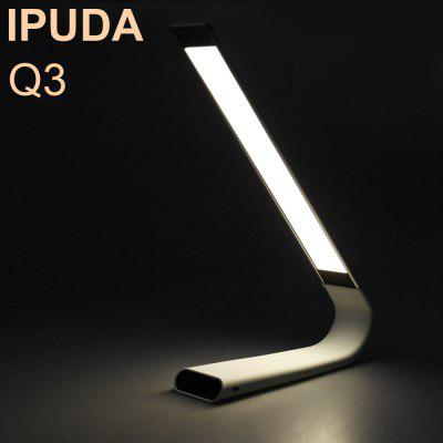 IPUDA Q3 LED Desk Lamp