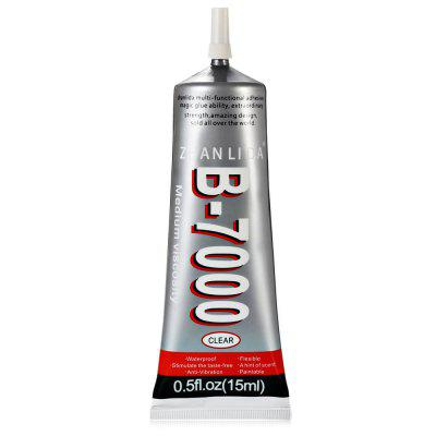 ZHANLIDA B - 7000 0.5fl.oz ( 15mL ) Adhesive Glue