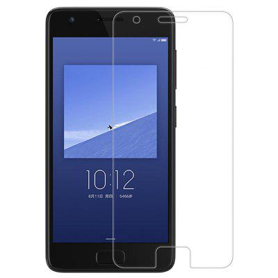 Luanke Tempered Glass Screen Film for Lenovo ZUK Z2
