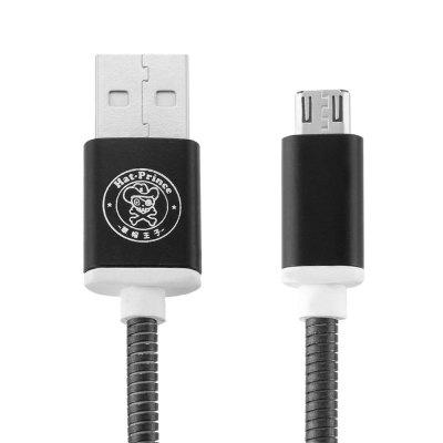 Hat - Prince 2A Micro USB to USB 2.0 Data Sync Charging Cable
