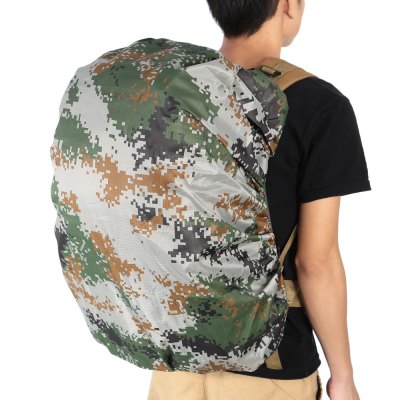 Dustproof Water Resistant Backpack Cover for 55 - 60L Bag