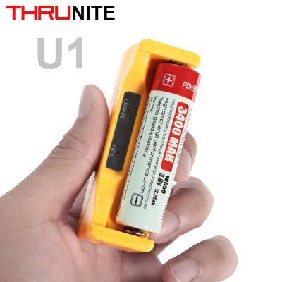 ThruNite U1 USB Battery Charger Set