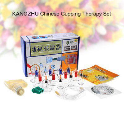 KANGZHU Chinese Cupping Therapy Set with Pumping Handle 12 Cups