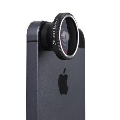 4-in-1 Magnetic Detachable Phone Lens Kits