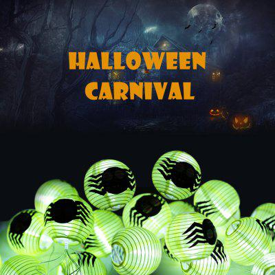 BRELONG Halloween LED String Light