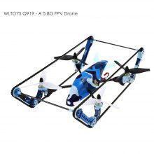 WLTOYS Q919 - A Quadcopter 2 in 1 Tank Drone