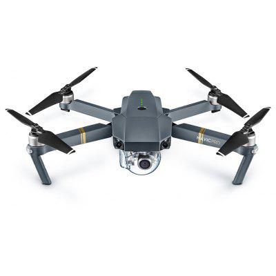 DJI Mavic Pro Mini RC Quadcopter  –  MAVIC PRO COMBO  GRAY 2017 Coupon Code and Best Review