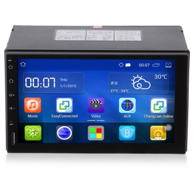 Ezonetronics RM - CT0009 7 inch Car Player GPS Navigator