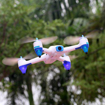 XiaoBaiMa XBM - 55 RC Quadcopter
