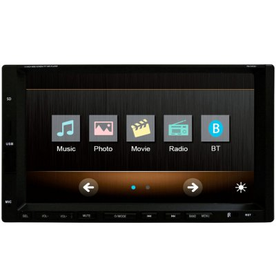 Ezonetronics RM - CW 9301 7 inch Bluetooth Car MP3 Player