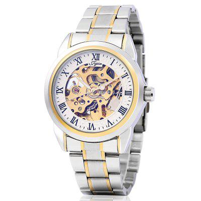 Jijia G8132 Business Men Automatic Mechanical Watch