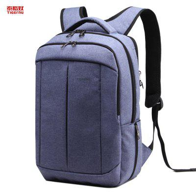 Tigernu T - B3151 - 17 17 inch Leisure Backpack