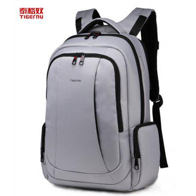 TIGERNU T-B3143-01 Laptop Backpack Gray coupons