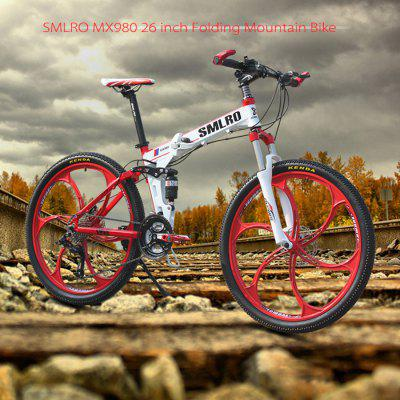 SMLRO MX980 26 inch Folding Mountain Bike