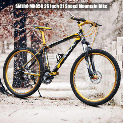 SMLRO MX850 26 inch Mountain Bike