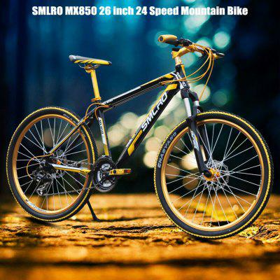 SMLRO MX850 26 inch 24 Speed Mountain Bike