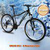 SMLRO EF51 - 8 Mountain Bike - WHITE AND BLACK