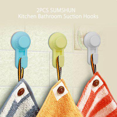 2PCS SUMSHUN Vacuum Suction Hooks