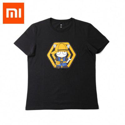 Original Xiaomi Yellow Pattern T Shirt