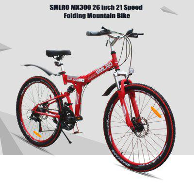 SMLRO MX300 26 inch 21 Speed Folding Mountain Bike