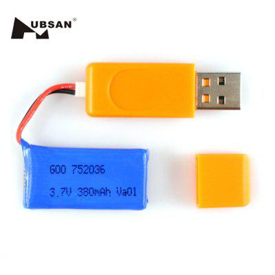 3.7V 380mAh Battery Remote Control Quadcopter Spare Parts