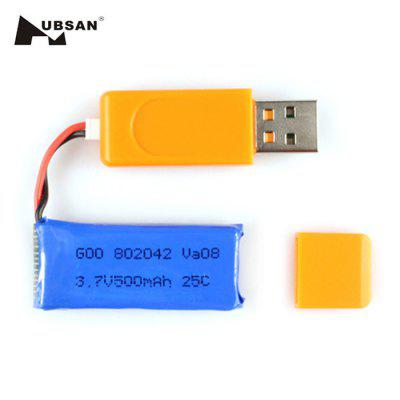 3.7V 500mAh Battery Remote Control Quadcopter Spare Parts - 2Pcs