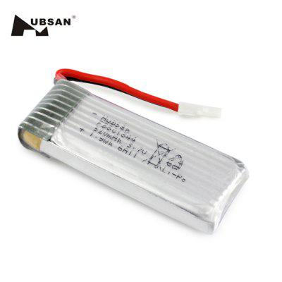 Buy SILVER Remote Control Quadcopter Spare Parts 3.7V 520mAh 25C Battery for Hubsan H107P for $5.61 in GearBest store