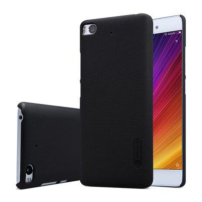 Nillkin Protective Phone Back Case for Xiaomi 5S