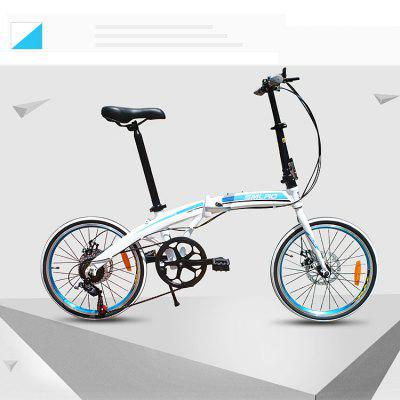 SMLRO MX370 20 inch 7 Speed Ultralight Folding Road Bike