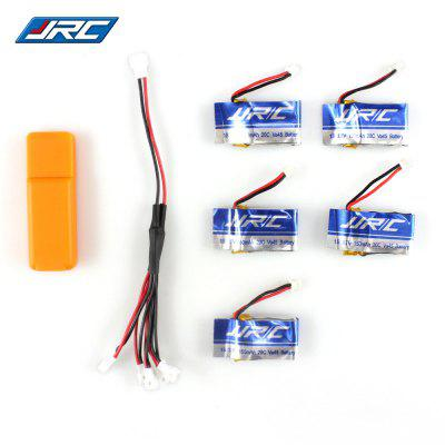 Original JJRC Battery 5pcs and Charger Set A RC Quadcopter Accessory for H30C