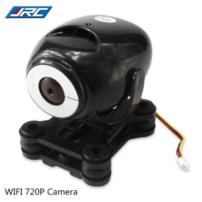 JJRC H25W Original WIFI 720P Camera RC Quadcopter Spare Part