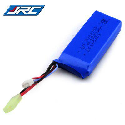JJRC H25 H25G H25C Original 7.4V 1800mAh Battery RC Quadcopter Spare Part