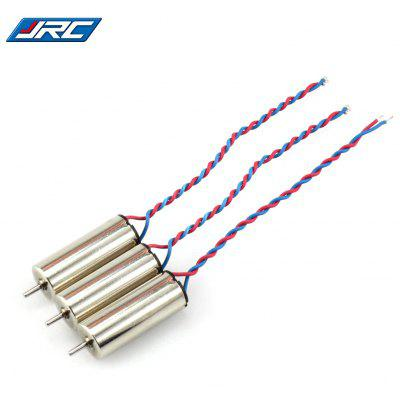 Spare 3CW Motor for JJRC H20C Hexacopter Model