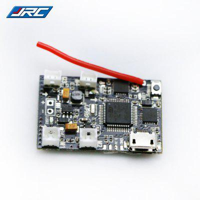 Buy COLORMIX JJRC JJPRO SKYkylin F3 Brushed Flight Controller for $28.45 in GearBest store