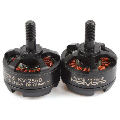 Original Holybro 2205 2550KV Brushless CW Motor
