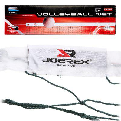 JOEREX CX602 Standard Size Nylon Volleyball Net