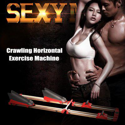 Crawling Horizontal Exercise Machine