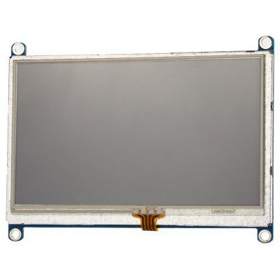 Waveshare HDMI LCD Display Module