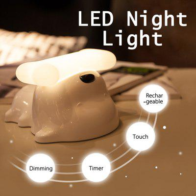 BRELONG Puppy LED Night Light