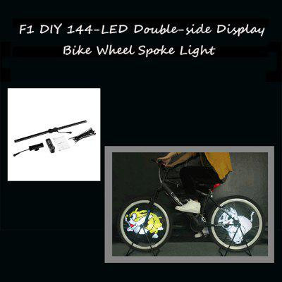 F1 DIY 144-LED Double-side Display Bike Wheel Spoke Light