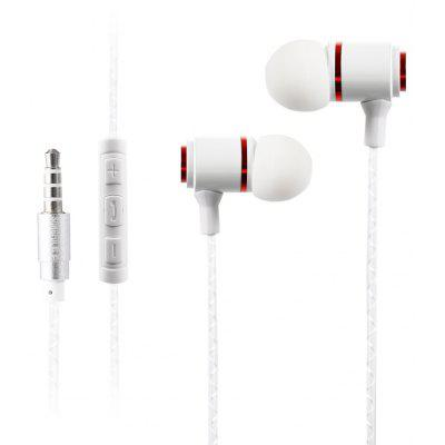 SONGFUL F6C Wired Noise-canceling In Ear Earphones