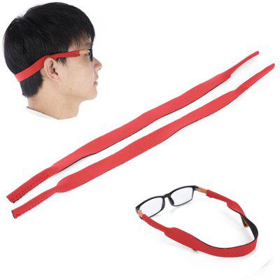 2pcs Chloroprene Rubber Stretchy Soft Sports Glasses Belt Band