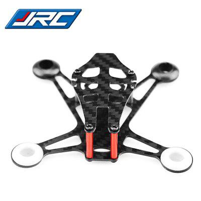 Original JJRC 95mm Carbon Fiber Frame