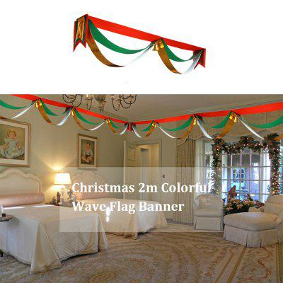 Christmas 2m Colorful Wave Flag Banner