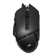 James Donkey 325RS USB Gaming Wired Mouse