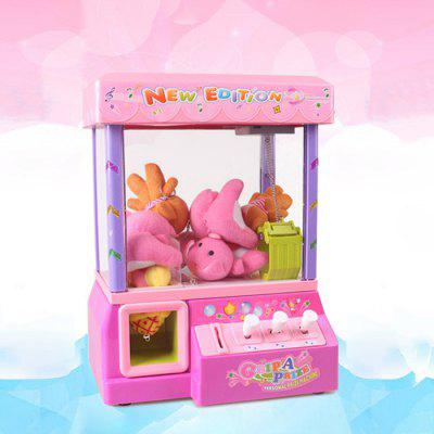Funny Machine Game Toy