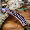 Folding Exercise Dull Blade Training Butterfly Knife with Pouch - MULTI-COLOR