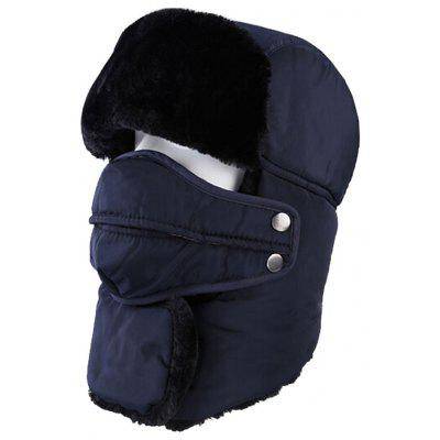 Winter Warm All-around Protection Leifeng Hat
